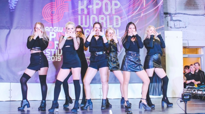 FREE ADMISSION into K-Pop World Festival, ICCSYD this Saturday!