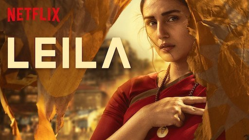 Leila: A first look…