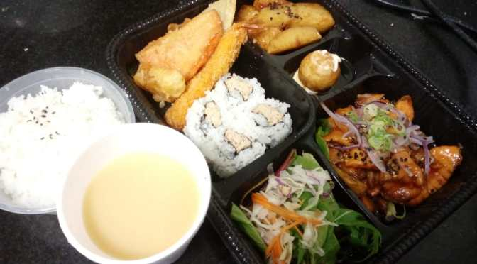 $26 Bento Box:  Is it worth it?